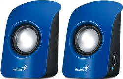 spk genius sp-u115 blue