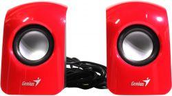 spk genius sp-u115 red