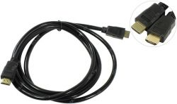 cable hdmi defender hdmi-07 2m 87352
