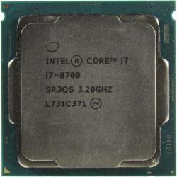cpu s-1151-2 core-i7-8700 box