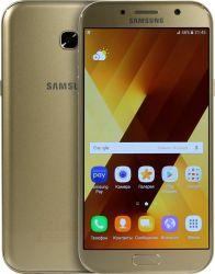 smartphone samsung galaxy a7 2017 gold sm-a720fzddser