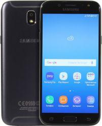 smartphone samsung galaxy j5 2017 black sm-j530fzknser