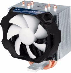 cooler arctic cooling freezer 12