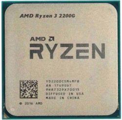 cpu s-am4 ryzen 3 2200g box