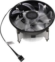 cooler coolermaster rr-i70c-20pk-r1