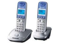phone panasonic kx-tg2512ru1