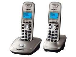 phone panasonic kx-tg2512rus
