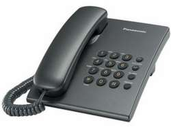 phone panasonic kx-ts2350rut