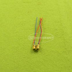 arduino byorder 531487472064