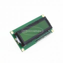 arduino byorder 531487324052