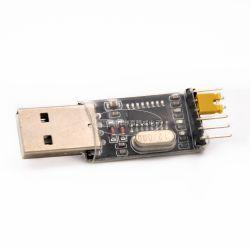 arduino byorder 531457461851