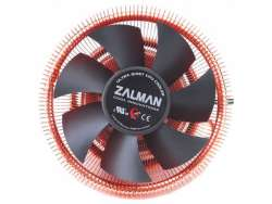 cooler zalman cnps8900 quiet