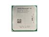 cpu s-fm2+ athlon x4 850 oem