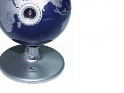webcam a4 pk-935
