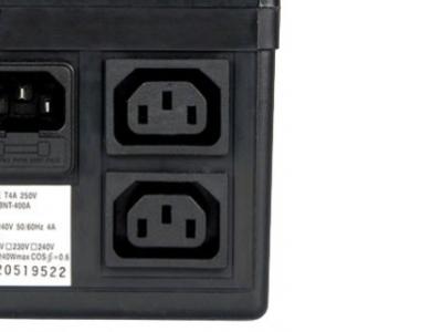 ups powercom bnt-400a