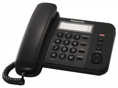 phone panasonic kx-ts2352rub