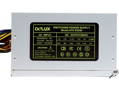 discount ps delux 330w used