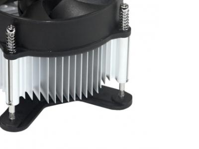 cooler xilence coo-xpcpu-lga-b-r2