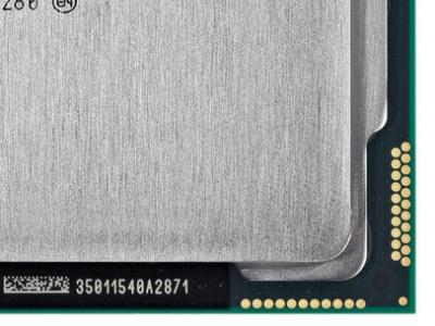 cpu s-1156 core-i3-550 oem