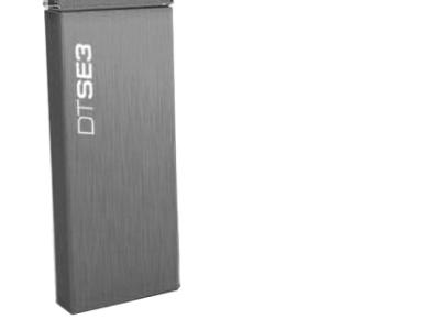 usbdisk kingston 16g dtse3s grey