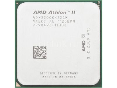 cpu s-am3 athlon-2-x2 220 oem