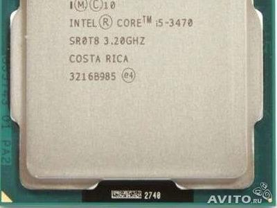cpu s-1155 core-i5-3470 box