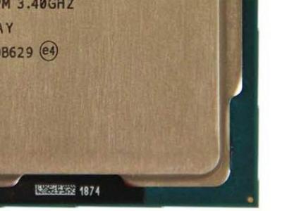 cpu s-1155 core-i5-3570k box