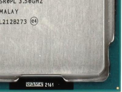 cpu s-1155 core-i7-3770k box