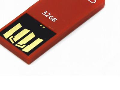 usbdisk qumo sticker 32g red