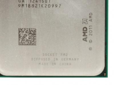 cpu s-fm2 athlon-2 x2 340 oem
