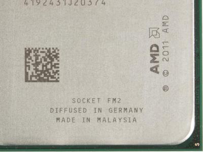 cpu s-fm2 athlon-2 x4 750k oem