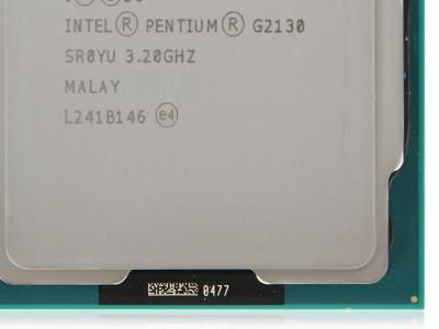 cpu s-1155 pentium-g2130 box