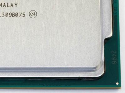 cpu s-1150 core-i5-4430 oem