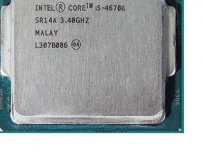 cpu s-1150 core-i5-4670 oem