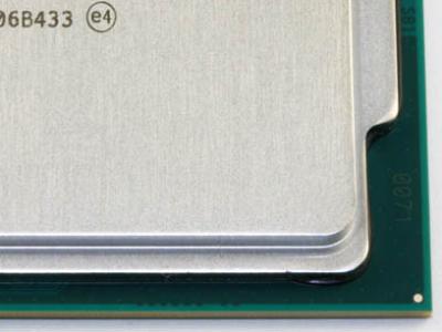 cpu s-1150 core-i7-4770 oem