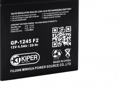 ups battery kiper gp-1245 12v 4-5ah