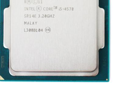 cpu s-1150 core-i5-4570 oem