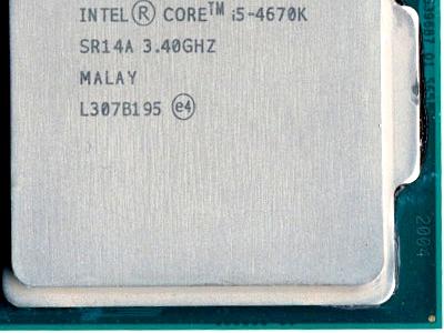 cpu s-1150 core-i5-4670k oem