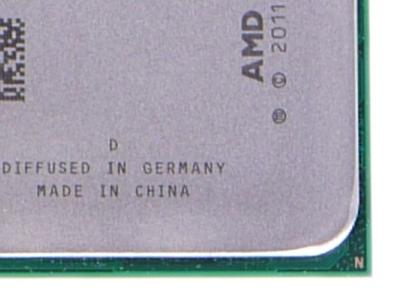 cpu s-fm2 a10-6800k oem