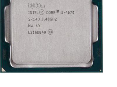 cpu s-1150 core-i5-4670 box