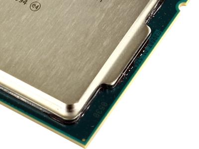 cpu s-1150 core-i5-4670t oem