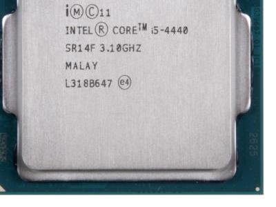 cpu s-1150 core-i5-4440 oem