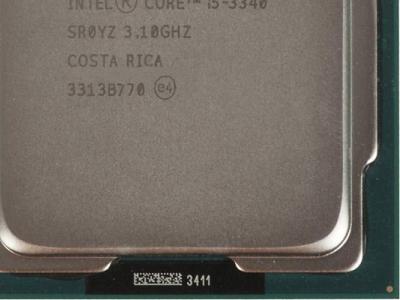 cpu s-1155 core-i5-3340 oem