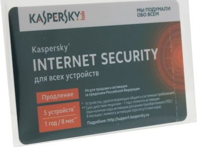 soft kaspersky i-s multi-device 2014 5device 1year renewal kl1941ouefr