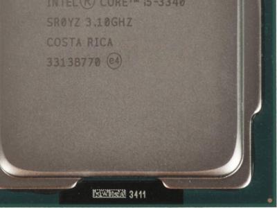 cpu s-1155 core-i5-3340 box