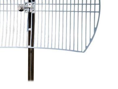 lan antenna tp-link tl-ant5830b