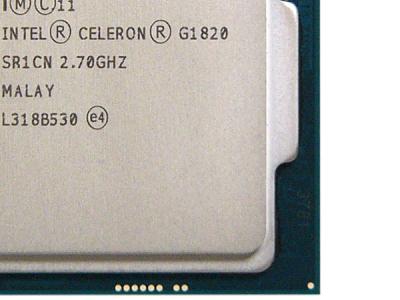 cpu s-1150 celeron-g1820 box