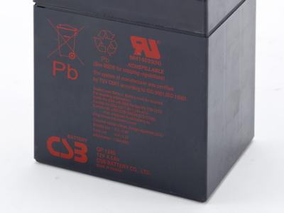 ups battery gp 1245 12v 4-5ah