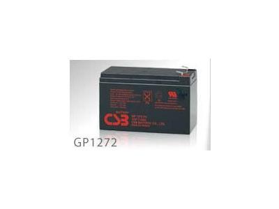 ups battery gp 1272 28w 12v 7ah