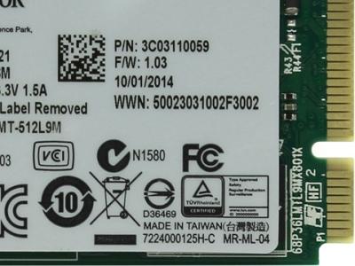 ssd plextor 128 px-128m6m msata